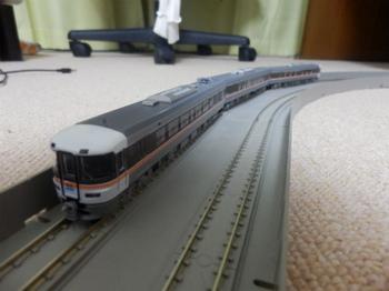 P5140002.jpg