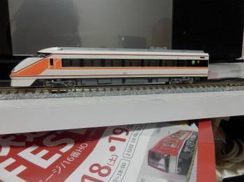 P7090009.jpg